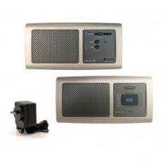minicom-s70-intercom